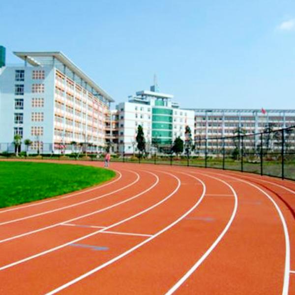 泸州天立学校EPDM跑道