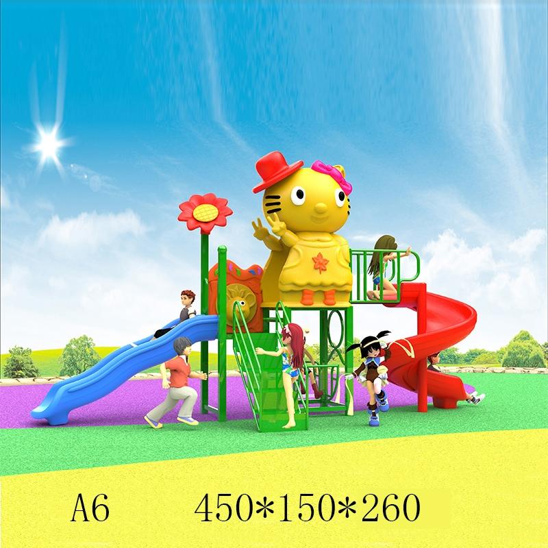 50方管儿童滑梯 A6