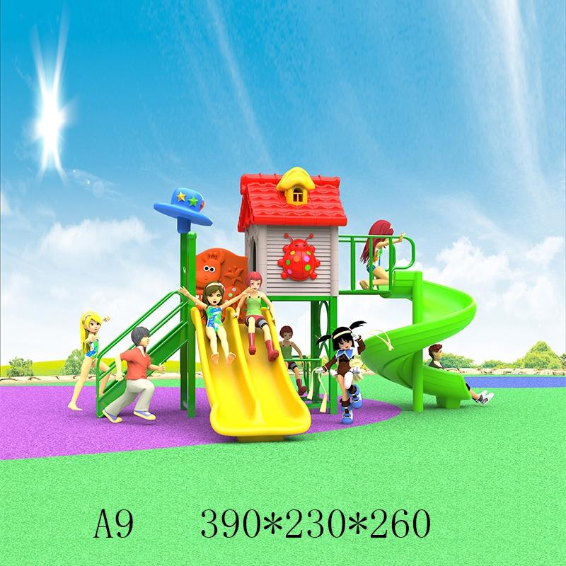 50方管儿童滑梯A9