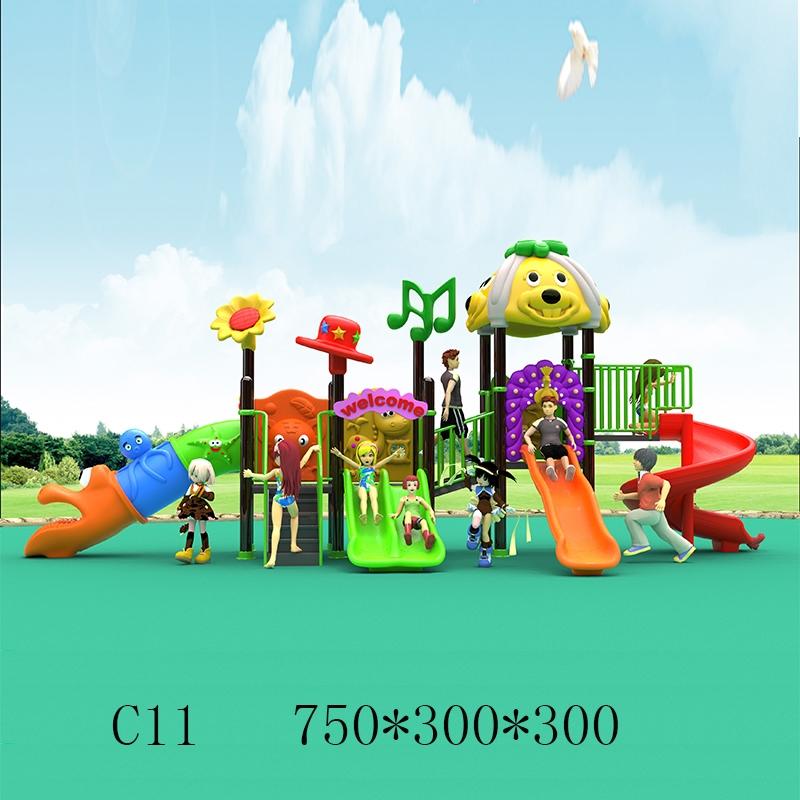 89圆管儿童滑梯 C11