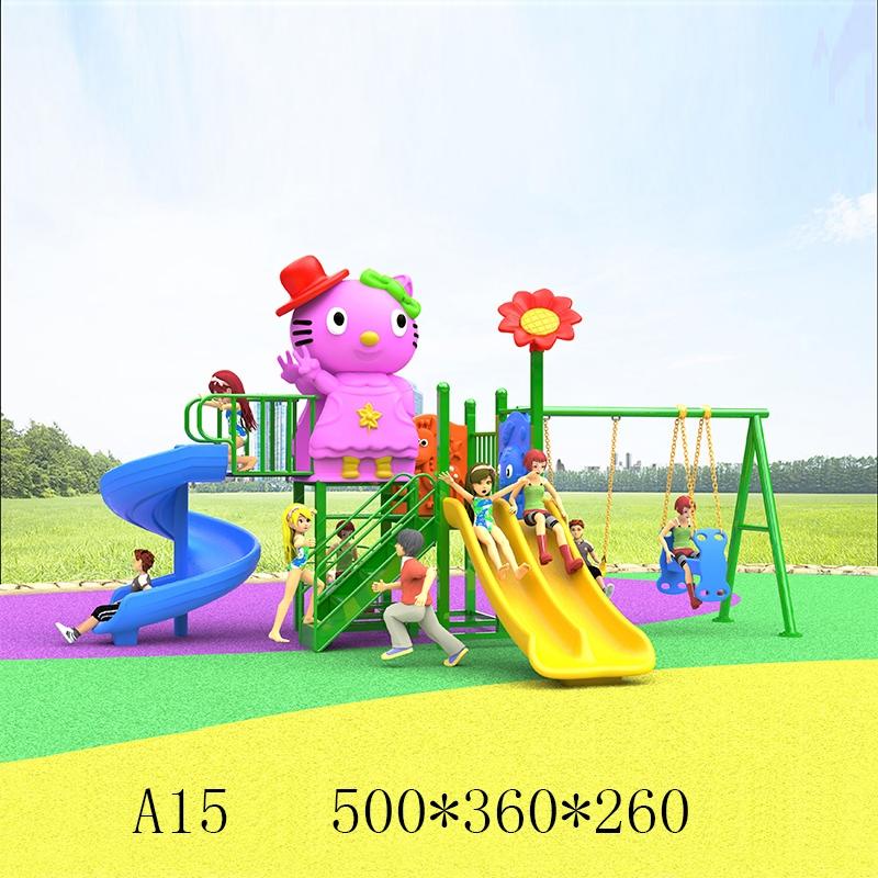 50方管儿童滑梯 A15