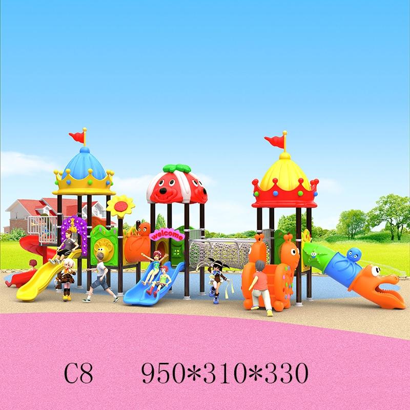 89圆管儿童滑梯 C8
