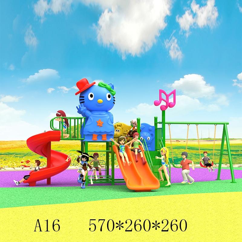 50方管儿童滑梯 A16