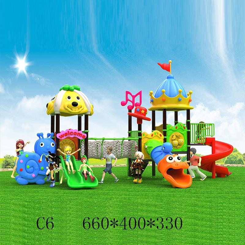 89圆管儿童滑梯 C6