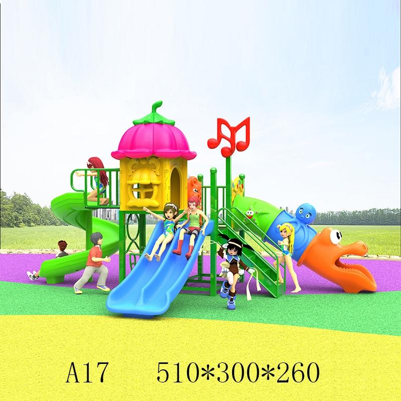 50方管儿童滑梯 A17