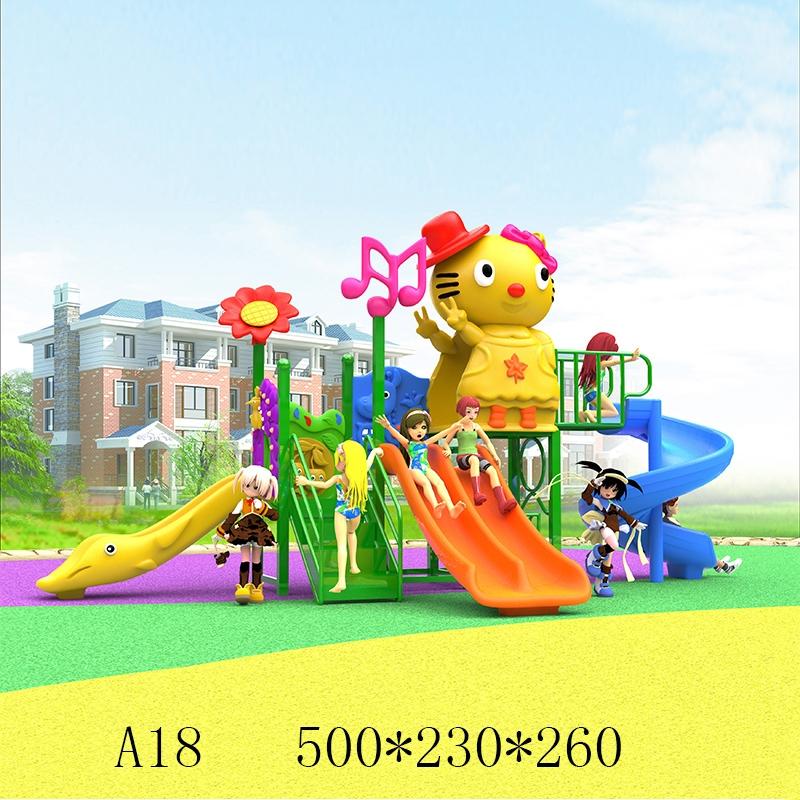 50方管儿童滑梯  A19