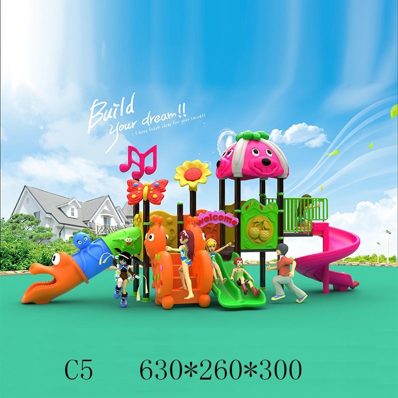 89圆管儿童滑梯 C5