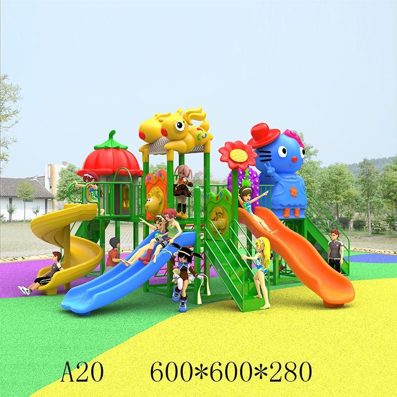 50方管儿童滑梯 A20