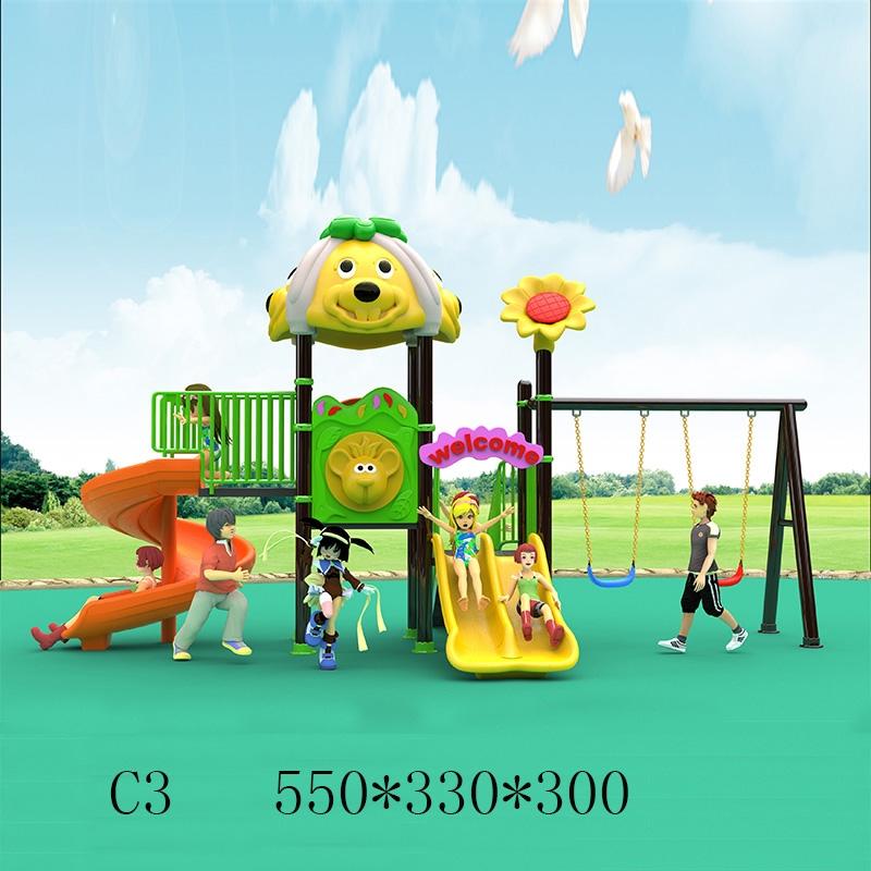 89圆管儿童滑梯 C3