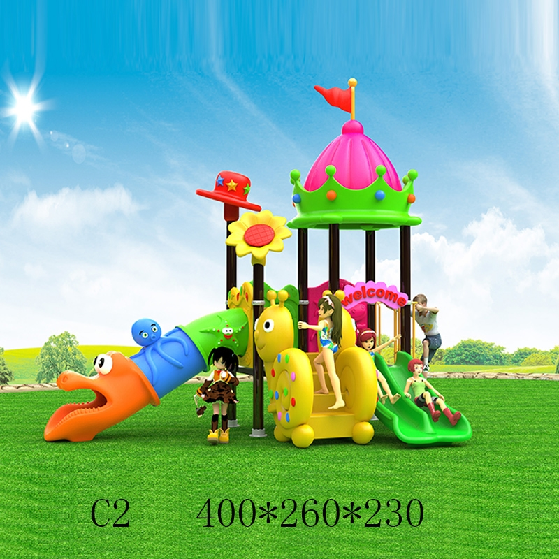 89圆管儿童滑梯 C2