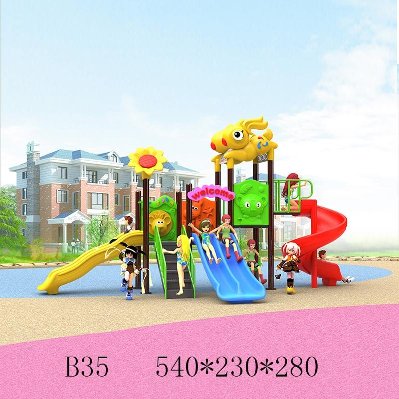 76圆管儿童滑梯 B35