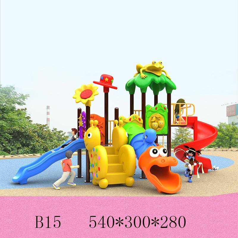 76圆管儿童滑梯B15