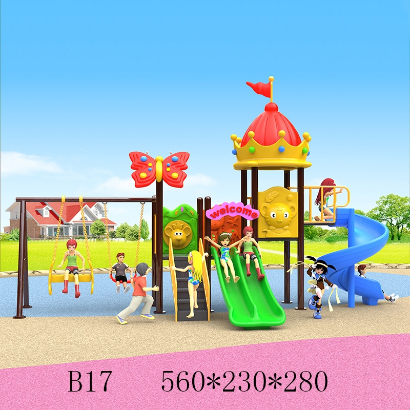 76圆管儿童滑梯B17