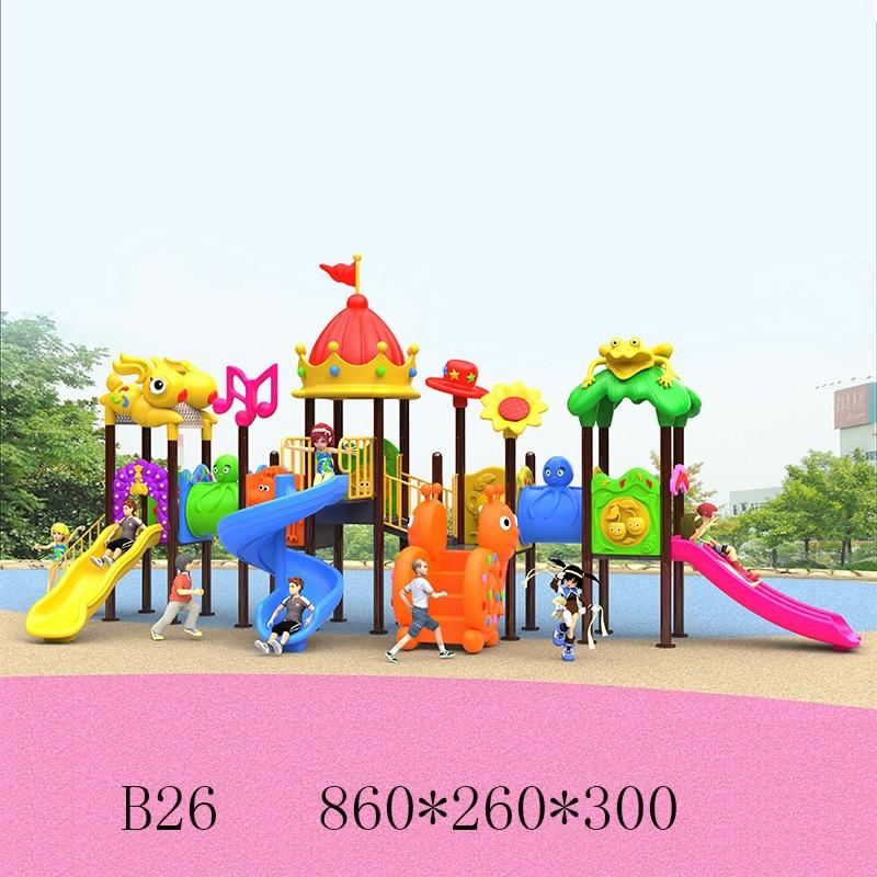 76圆管儿童滑梯 B26