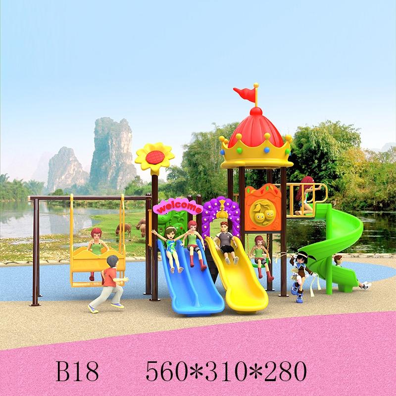 76圆管儿童滑梯B18