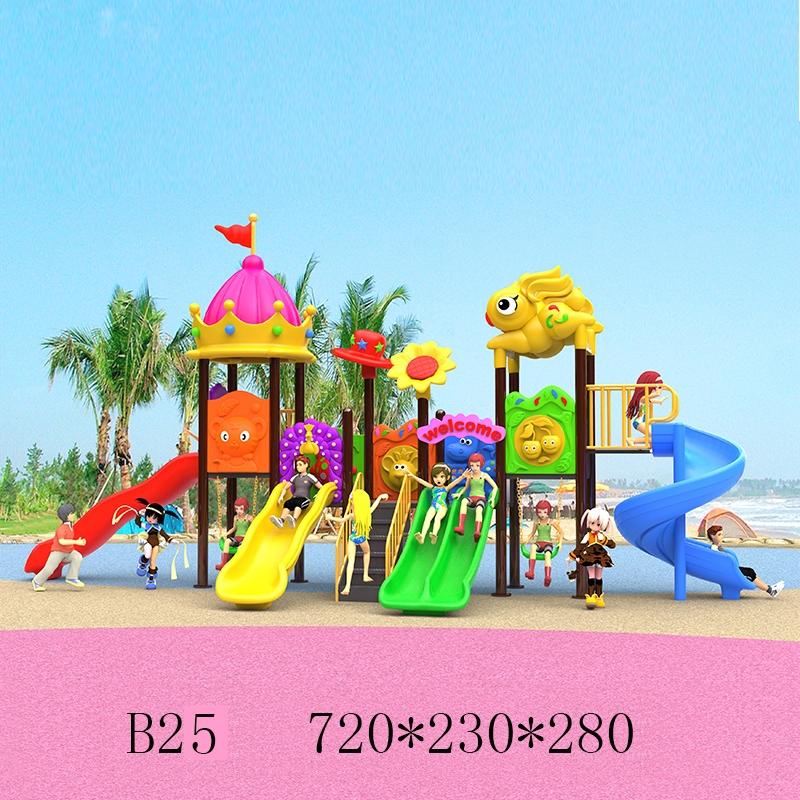 76圆管儿童滑梯 B25