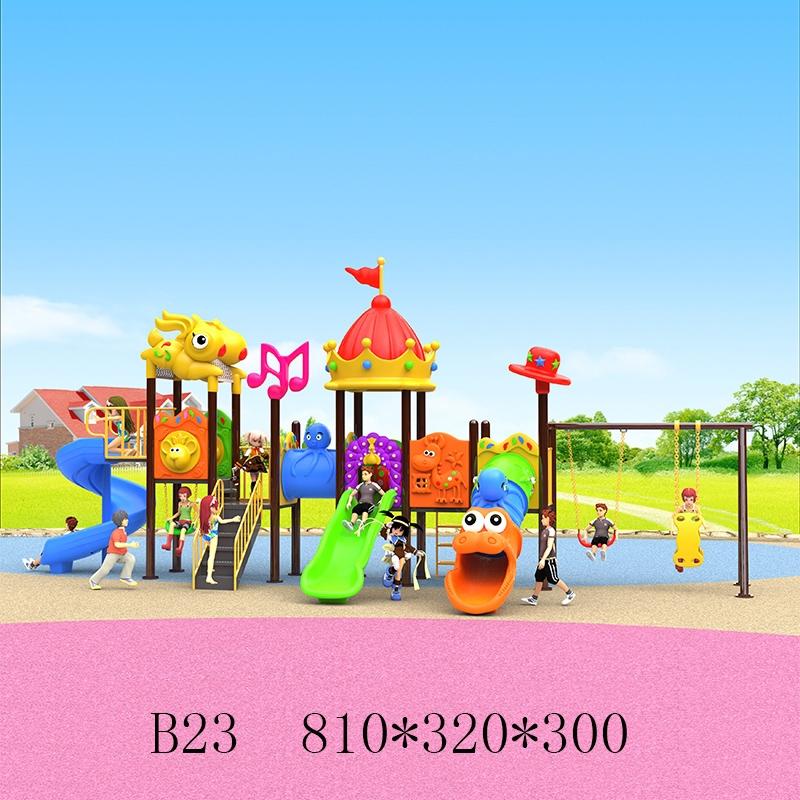 76圆管儿童滑梯 B23