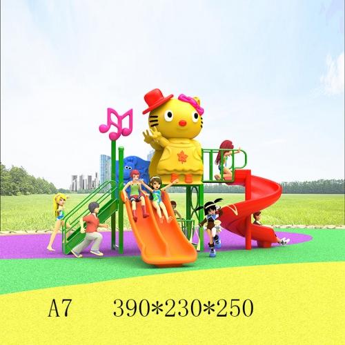 50方管儿童滑梯  A7