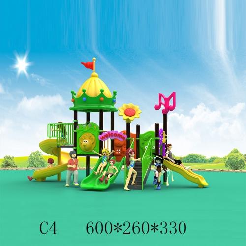 89圆管儿童滑梯 C4