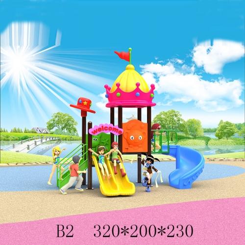 76圆管儿童滑梯 B2